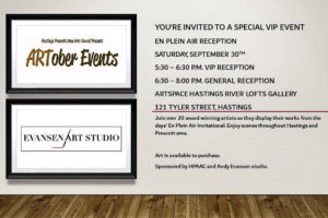 invitation to reception